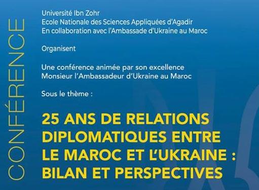 Conférence animé par son excellence Mr l'Ambassadeur de l'Ukraine au Maroc